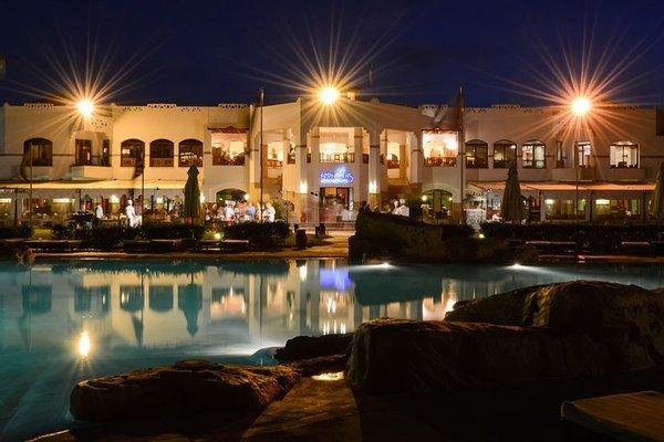 Otium Hotel Amphoras - фото 19
