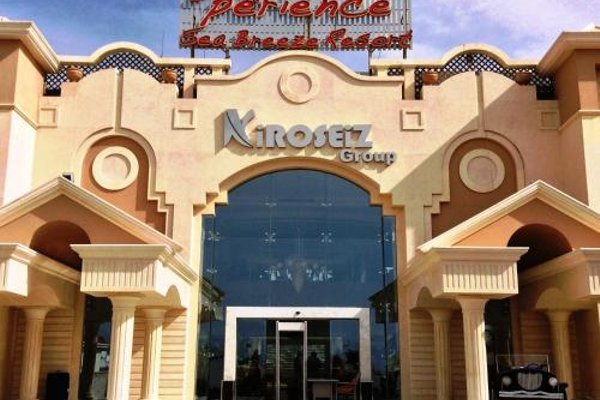 Xperience Sea Breeze Resort (Только для взрослых) - фото 23