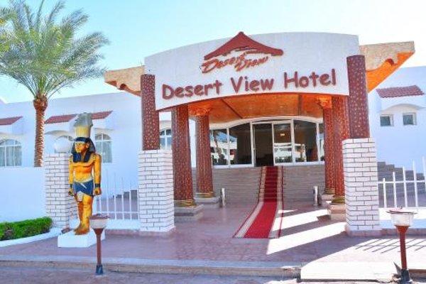 Desert View Hotel - 15