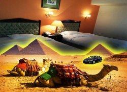 Gawharet Al-Ahram Hotel (ех. Husa Pyramids) фото 2