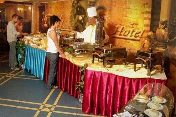 Havana Hotel Cairo - 13