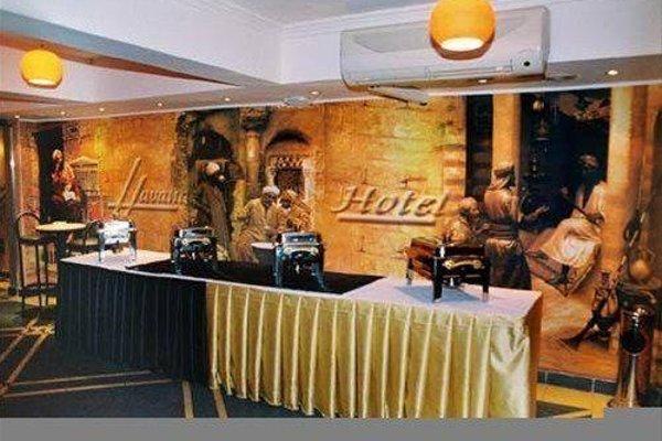 Havana Hotel Cairo - 14