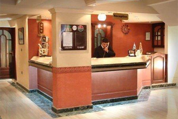 Havana Hotel Cairo - 15