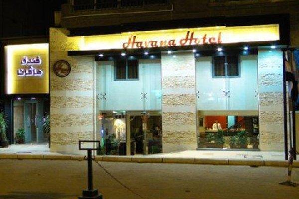 Havana Hotel Cairo - 20