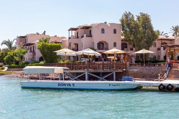 Hotel Sultan Bey El Gouna - 22