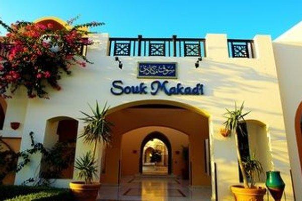 Отель Sol Y Mar Makadi Sun - 16