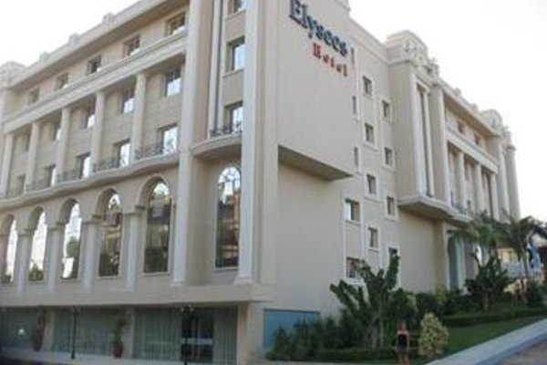 Elysees Hurghada Hotel - фото 20