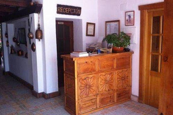 Hotel Almadrabeta - 12