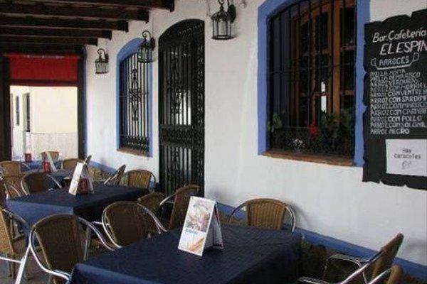 Hostal El Espinel - фото 21