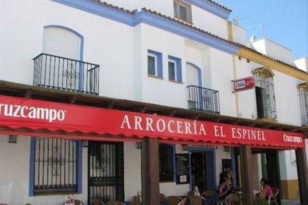 Hostal El Espinel - фото 22