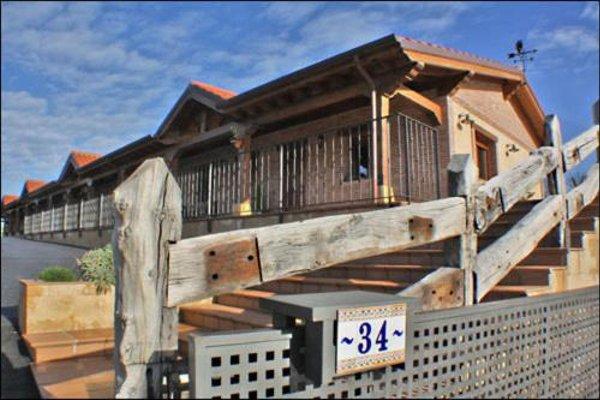 Apartamentos La Regata - фото 17