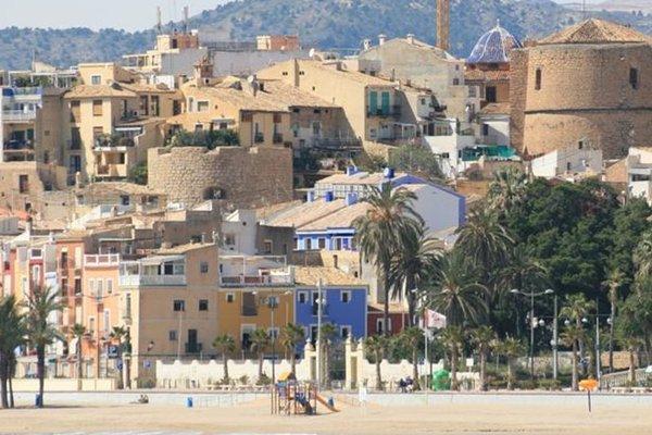 Apartamentos Turisticos Costera La Mar - фото 23