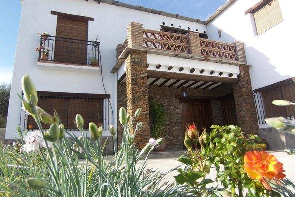 Balcon De Valor - Centro De Turismo Rural - фото 23