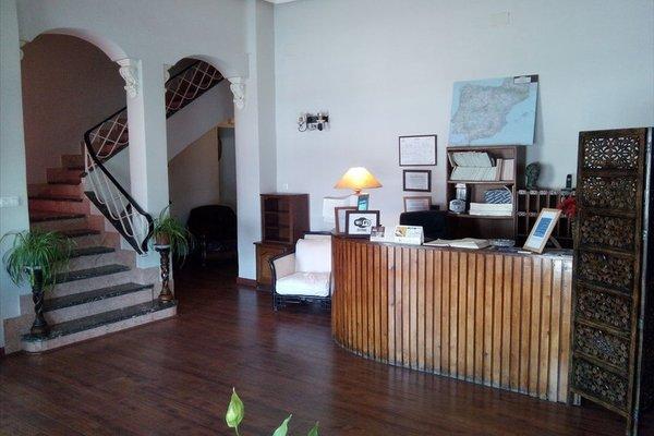 Отель VISTA ALEGRE - фото 16