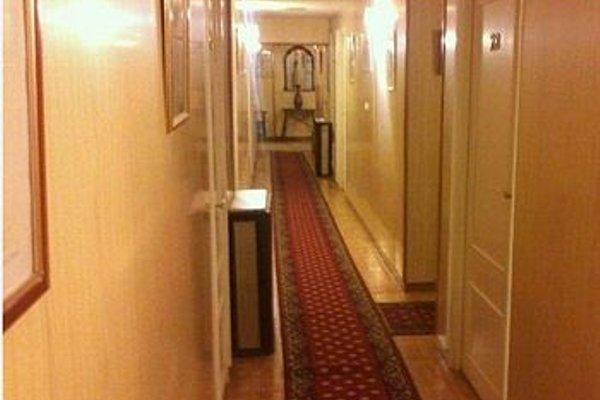 Отель VISTA ALEGRE - фото 17