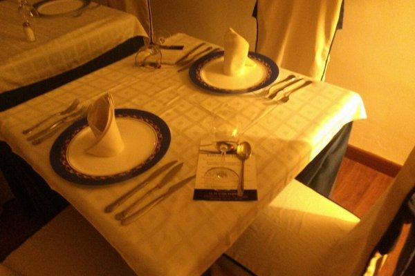 Отель VISTA ALEGRE - фото 9