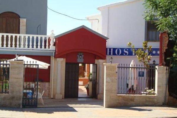 Hostal Nuevo Real - фото 17