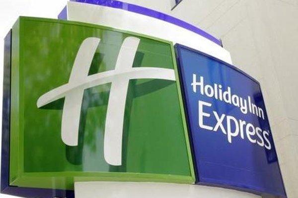 Hotel Holiday Inn Express Madrid-Rivas - фото 12