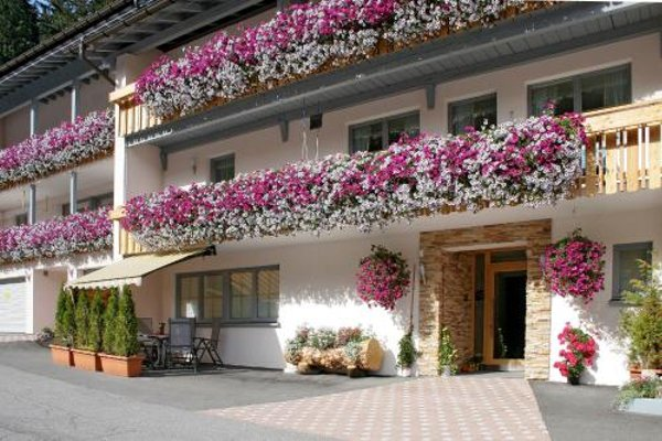 Hotel Garni Ragaz - фото 22