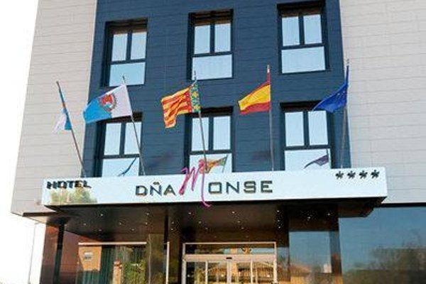 Hotel Dona Monse - фото 22