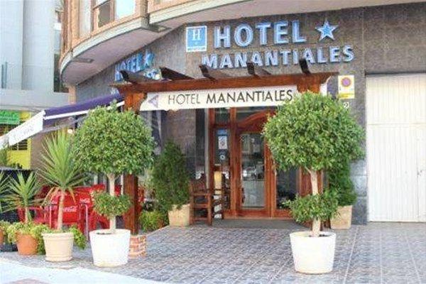 Hotel Manantiales - фото 16