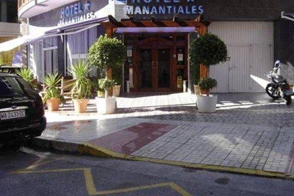 Hotel Manantiales - фото 21