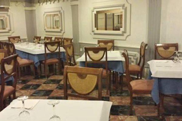 Hotel Zaravencia - фото 18