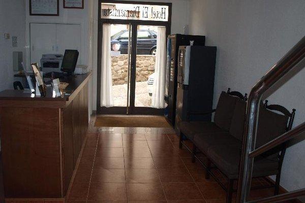 Hotel el Diamantista - фото 11