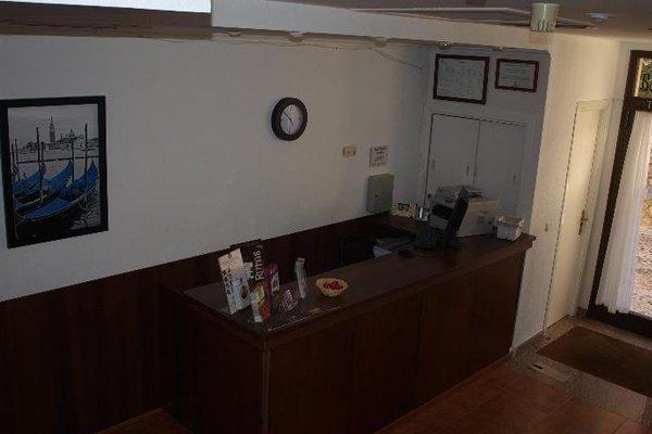 Hotel el Diamantista - фото 8