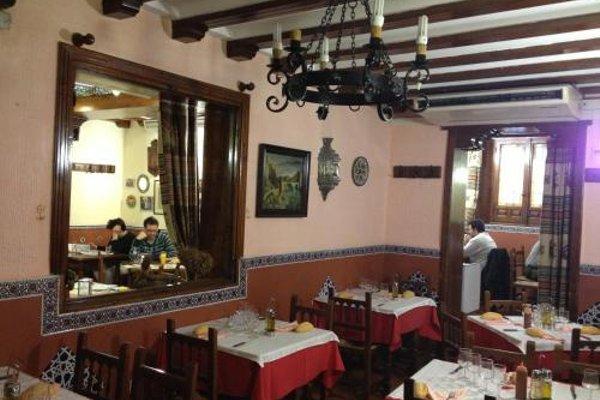 Hostal Palacios - фото 12