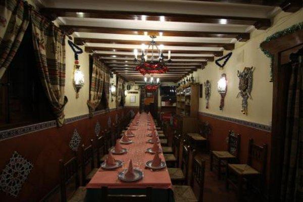 Hostal Palacios - фото 13