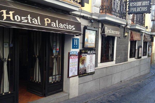 Hostal Palacios - фото 20