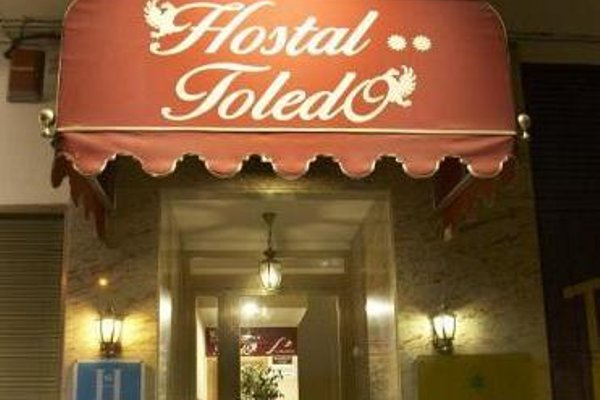 Hostal Toledo - фото 12
