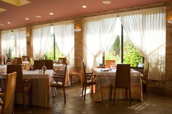 Hotel Cigarral del Alba - фото 10