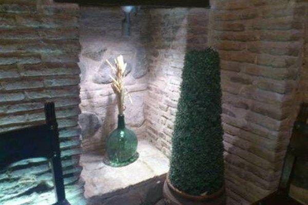 Hospederia Casa de Cisneros - фото 20