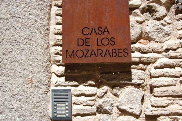 Apartamentos Turisticos Casa de los Mozarabes - фото 17