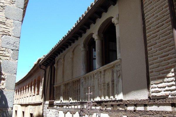 Apartamentos Turisticos Casa de los Mozarabes - фото 6