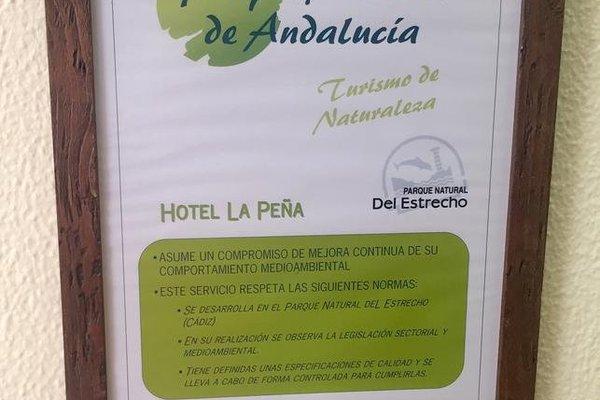 Hotel La Pena - фото 13