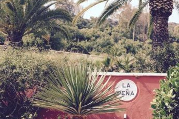 Hotel La Pena - фото 17