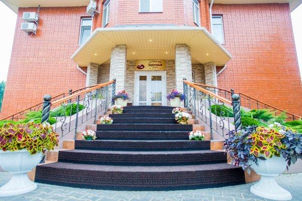 Гостиный Дом Заречный - фото 18