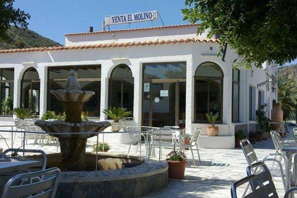 Pension Restaurante Venta El Molino - фото 11