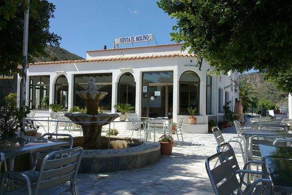 Pension Restaurante Venta El Molino - фото 12