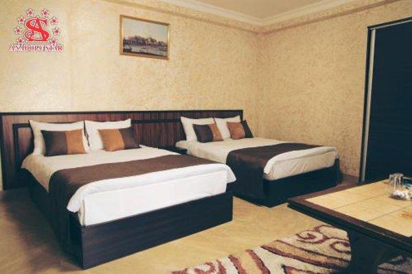 Anadolu Star Hotel - фото 5