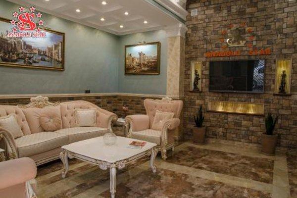 Anadolu Star Hotel - фото 9