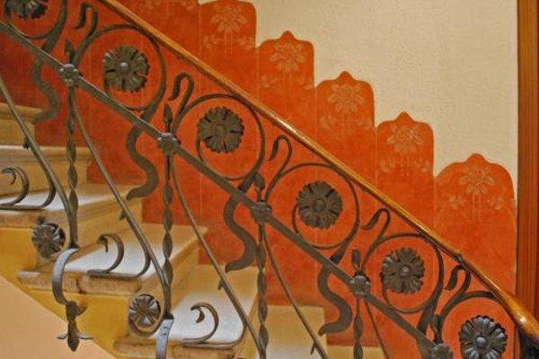 Hotel Celimar - фото 16