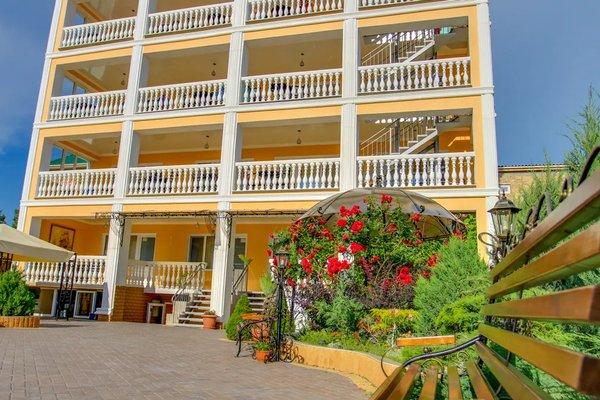 Отель Фрегат - фото 18