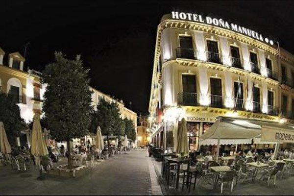Hotel Dona Manuela - фото 22