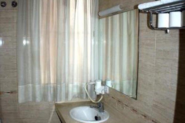 Apartamentos Metrуpolis Sevilla - фото 8