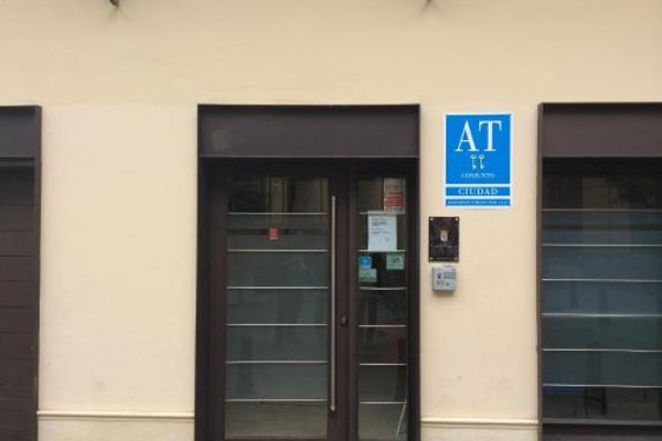 AT apartamentos & VTV Conde de Torrejon 10 - фото 17