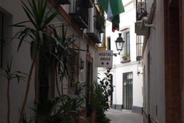 Hostal La Casa de la Luna - фото 23